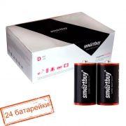 Батарейка D SmartBuy R20/2S, солевая, 24 шт, коробка (SBBZ-D02S)