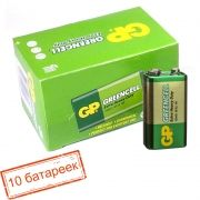 Батарейка 9V GP 6F22 Greencell, солевая, 10 шт, коробка (1604GLF)
