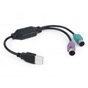 Адаптер USB Am - 2xPS/2 для клавиатуры и мыши, 0.3 м, черный, Gembird UAPS12-BK