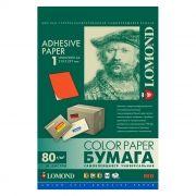 Бумага A4 LOMOND самоклеящаяся, неделенная, красная, 80 г/м, 50 листов (2110005)