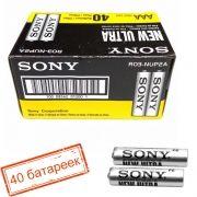 Батарейка AAA SONY NEW Ultra R03-2SH, солевая, 40 шт, коробка