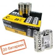 Батарейка C SONY NEW Ultra R14-2SH, солевая, 20 шт, коробка