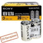 Батарейка D SONY NEW Ultra R20/2SH, солевая, 20 шт, коробка
