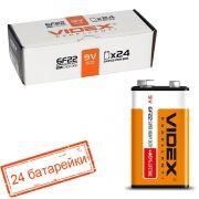 Батарейка 9V VIDEX 6F22, солевая, 24 шт, коробка