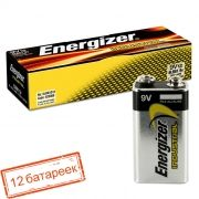 Батарейка 9V ENERGIZER INDUSTRIAL 6LR61/12BOX, щелочная, 12 шт, коробка