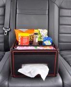 Автомобильный органайзер в багажник, 16x41x24 см, чёрный, RITMIX RAO-1339