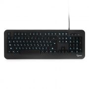 Клавиатура Gembird KB-230L USB, трехцветная подсветка