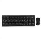Комплект Gembird KBS-8002 Black, беспроводные клавиатура и мышь