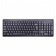 Клавиатура беспроводная Ritmix RKB-255W, черная, USB