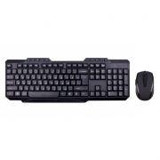 Комплект Ritmix RKC-105W Black, беспроводные клавиатура и мышь