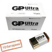 Батарейка 9V GP 6LR61 Ultra Alkaline, щелочная, 10 шт, коробка (1604AU-OS1)