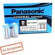 Батарейка D Panasonic General Purpose R20/2SH, солевая, 24 шт, коробка