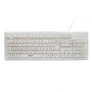 Клавиатура GEMBIRD KB-8353U, белая, USB