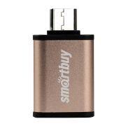 Адаптер OTG USB 3.1 Type C(m) - USB 3.0 Af, золотистый, SmartBuy (SBR-OTG05-GD)