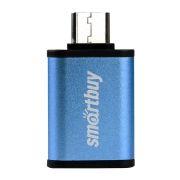 Адаптер OTG USB 3.1 Type C(m) - USB 3.0 Af, синий, SmartBuy (SBR-OTG05-B)