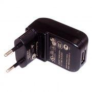 Зарядное устройство Defender EPA-005 220V->5V 1.1A USB, в пакете (83555)