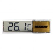 Термометр электронный Rexant RX-509 (70-0509)