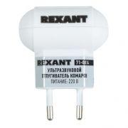 Ультразвуковой отпугиватель комаров Rexant (71-0014)