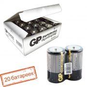Батарейка D GP Supercell R20, солевая, 20 шт, коробка (13S-0S2)