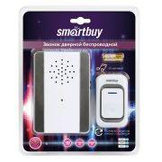Звонок беспроводной SmartBuy с цифр. код., IP44, подсветкой, рег-кой громкости звука (SBE-11-DP7-25)