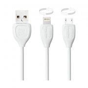 Кабель USB 2.0 Am=>Lightning + microUSB, 2 м, двухсторонний, белый, Remax Lesu RC-050t (14696)