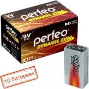 Батарейка 9V Perfeo 6F22 Dynamic Zinc, солевая, 10шт, коробка