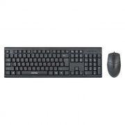 Комплект SmartBuy SBC-227367-K Black, проводные клавиатура и мышь