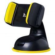 Держатель автомобильный на присоске для мобильных устройств, желтый, HOCO CA05 (0L-00039017)