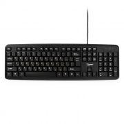 Клавиатура GEMBIRD KB-8320UXL-BL, черная, USB