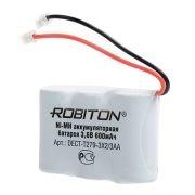 Аккумулятор для радиотелефона ROBITON DECT-T279-3X2/3AA 3.6V 600mAh Ni-Mh (13470)