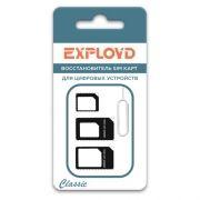 Набор адаптеров Exployd EX-AD-398 для SIM-карт