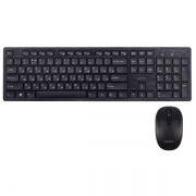 Комплект Perfeo PF_A4500 Twin USB, беспроводные клавиатура и мышь