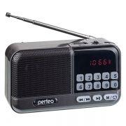 Мини аудио система Perfeo ASPEN i20, MP3, FM, серый (PF_B4060)