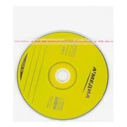 Конверт прозрачный на 1 компакт-диск А-МЕДИА, матовый, 200шт