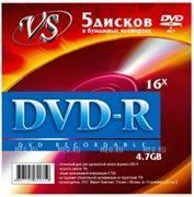 Диск DVD-R VS 700Mb 16x в бумажном конверте, 5шт (VSDVDRK501)