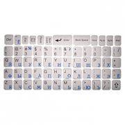 Наклейки на клавиатуру РУС/ЛАТ СЕРЕБРИСТЫЕ Plasma 124 символа