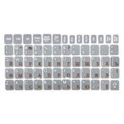 Наклейки на клавиатуру РУС/ЛАТ ТЕМНОСЕРЫЕ Plasma 124 символа