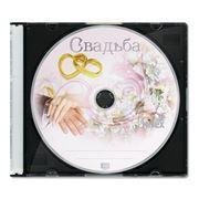 Диск DVD+R MIREX 4,7 Gb 16x Свадьба