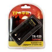 Зарядное устройство Трофи TR-920 AA/AAA