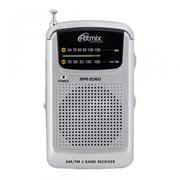 Радиоприемник RITMIX RPR-2060 Silver
