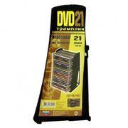 Подставка для дисков 21 DVD DVD21 Трамплин