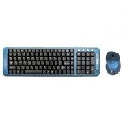 Комплект DIALOG KMROK-0318U Blue