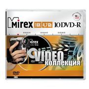Диск DVD-R Mirex 4,7 Gb 16x Video коллекция