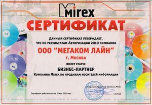 Бизнес-партнер по продаже носителей информации MIREX с 2007 года.